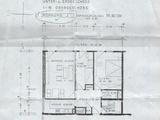Schöne 3 Zimmer Wohnung bei Siebentischwald zu verkaufen OHNE MAKLER!!! (Balkon verglast) 114577