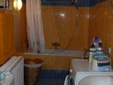 gemütliche 2-Raum-Wohnung mit großer Terasse 83698