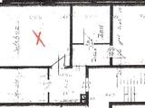 schöne 2 Zimmer Eigentumswohnung  53127