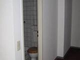 2 Zimmerwohnung nähe Uni-Klinik Düsseldorf Bilk frei ab 1.12.10 63585